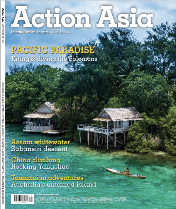 Action Asia Magazine March/April 2019
